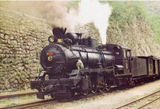 Источна жељезница