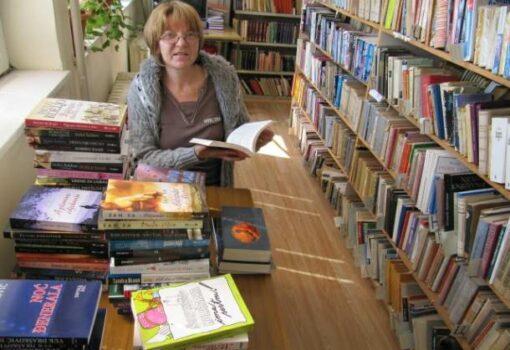 Завичајна библиотека
